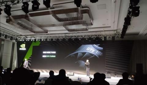 NVIDIA Juga Siapkan GTX 1650?