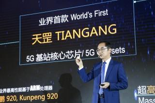 Huawei Rilis Chip BTS 5G Pertama, Tiangang