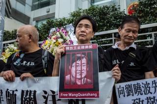Pengacara HAM Tiongkok Divonis 4,5 Tahun Penjara