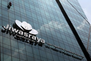 Cari Pendanaan Baru, Jiwasraya Akan Terbitkan Obligasi