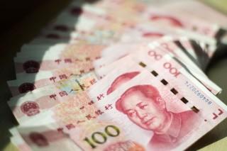 Yuan Tiongkok Libas Gerak Dolar AS