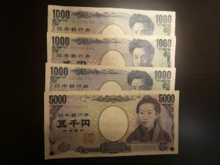 Masyarakat Jepang Sangat Merawat Uang Kertas