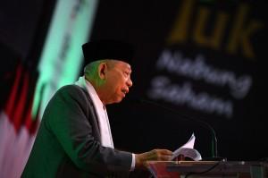 Ma'ruf Amin: Teknologi Harus Dimanfaatkan Majukan Keuangan Syariah
