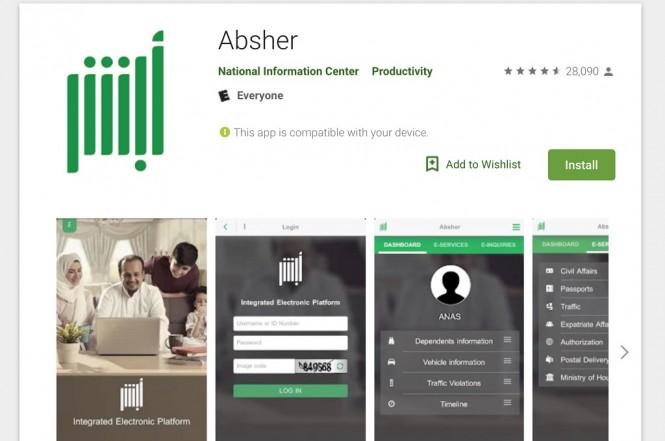 Google dan Apple diminta untuk menghapus aplikasi bernama Absher dari toko aplikasi mereka.