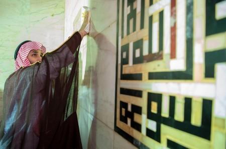 Rencana Kunjungan Pangeran Saudi ke Indonesia Ditunda