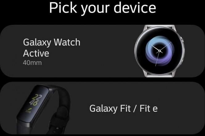 Sebagian produk yang Samsung bocorkan sendiri.