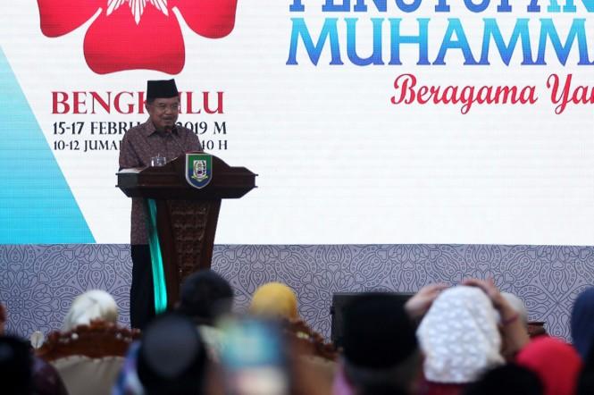 Tanwir Muhammadiyah yang sudah tiga hari diselenggarakan di Provinsi Bengkulu ditutup resmi oleh Wapres Jusuf Kalla. Sementara Capres Prabowo Subianto batal hadir dalam acara ini.
