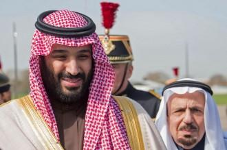Putra Mahkota Saudi Menginap di Rumah PM Pakistan