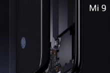 Kabar Terbaru Spesifikasi Xiaomi Mi 9