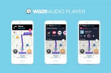 Waze Pasang Dukungan Musik Streaming di Android