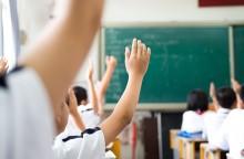 Pemkot Malang Akan Pasang CCTV di Seluruh Sekolah