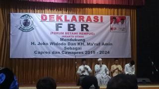 FBR Jakarta Utara Dukung Jokowi-Maruf