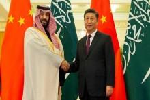 Pangeran Saudi Dukung Penggunaan Kamp Uighur di Tiongkok