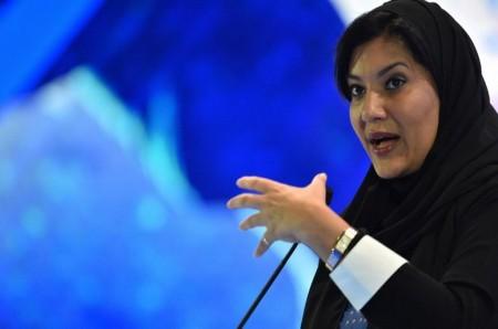 Arab Saudi Tunjuk Dubes Wanita Pertama untuk AS