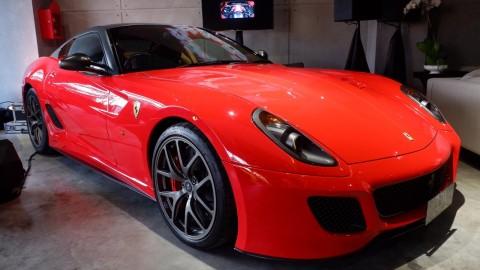 Berani jadi Majikan Ferrari 599 GTO Ini? Siapkan Rp16 Miliar