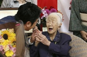 Seorang Wanita Jepang Dinobatkan Manusia Tertua di Dunia