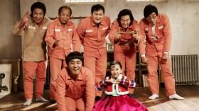 Film Korea Miracle In Cell No 7 akan Dibuat Ulang di Indonesia