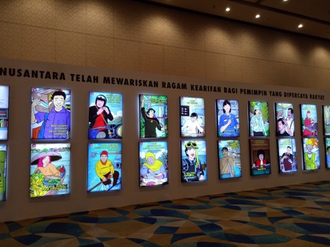 Karya Adalah Doa untuk Nusantara, Ikhtiar Tim Jokowi