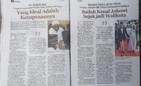 Tabloid Obor Rahmatan Lil Alamin Beredar di Bekasi