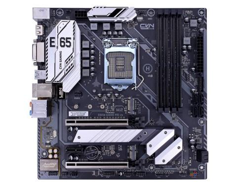 Motherboard Gaming Terbaru Colorful untuk Intel Gen ke-8 dan ke-9