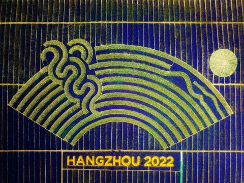 Hangzhou Tetapkan Waktu Penyelenggaraan Asian Games 2022