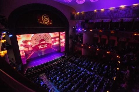 Chekhov di Tahun Teater Rusia