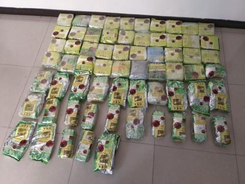 BNN Sita 64 Kilogram Sabu Jaringan Malaysia