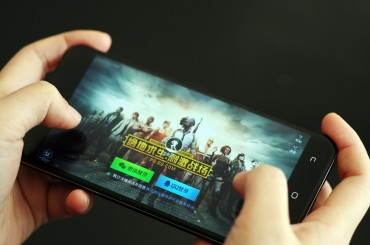 Tencent Juga Buat Smartphone Gaming?