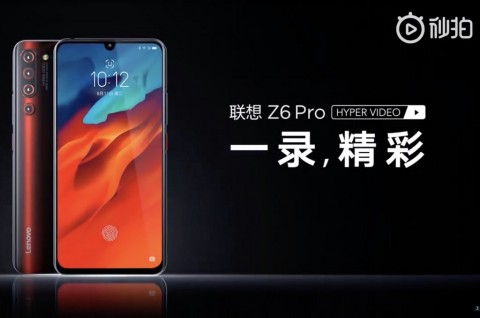 Video Pamerkan Layar Poni di Lenovo Z6 Pro