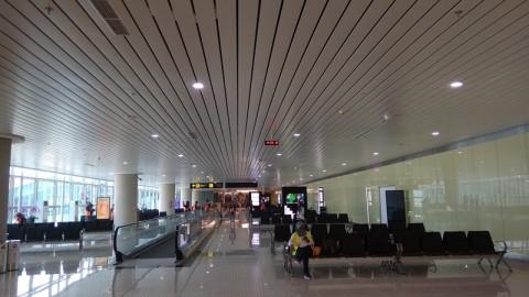 Lion Group Lirik Rute Penerbangan Bandara Kulon Progo-Madinah