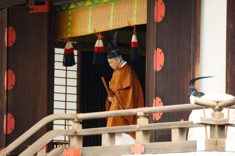 Pengancam Pewaris Takhta Kekaisaran Jepang Ditangkap