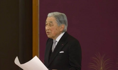 Kaisar Akihito Resmi Turun Takhta