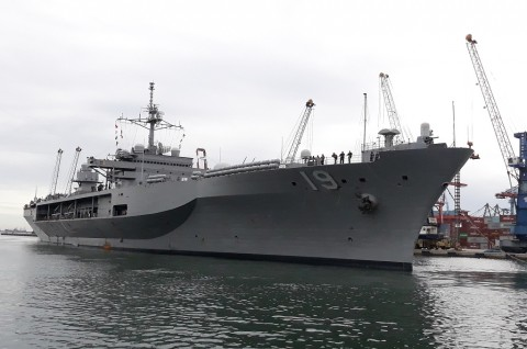 Rayakan 70 Tahun RI-AS, Kapal USS Blue Ridge ke Indonesia