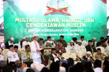 Alim Ulama Ajak Umat Islam Bersatu Pasca-pemilu
