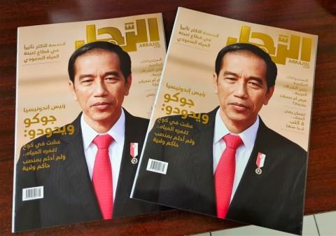 'Tangan Bersih' Jokowi Menginspirasi Majalah Arab Saudi