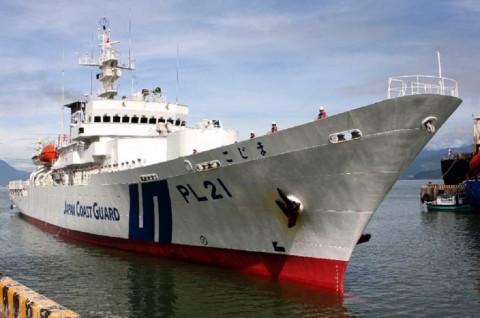 Dua Kapal Kargo Jepang Bertabrakan, Empat Orang Hilang