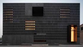 Aranya Art Center, Galeri Seni Berbahan Beton