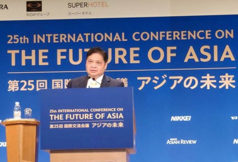Menperin Pamer Stabilitas Ekonomi Tanah Air di Nikkei Forum