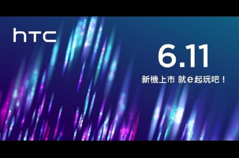 HTC Gelar Acara Pekan Depan