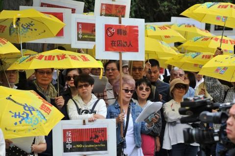 Demonstran di Kanada Kecam RUU Ekstradisi Tiongkok