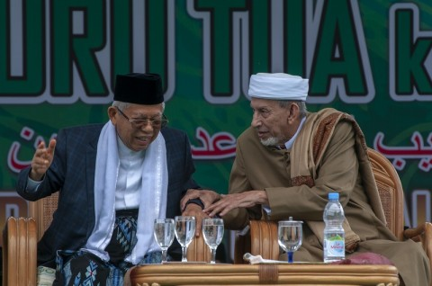 Ma'ruf akan Perjuangkan Guru Tua Jadi Pahlawan Nasional