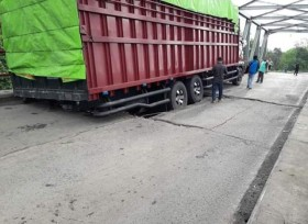 Jembatan Penghubung Lampung-sumsel Amblas