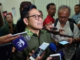 PKB Serahkan Kandidat Menteri ke Presiden Jokowi