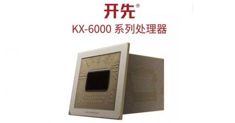 Performa Prosesor Buatan Tiongkok tak Kalah dari Intel