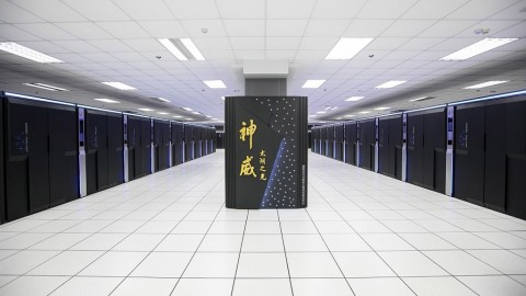 AS Persulit Tiongkok Garap Superkomputer