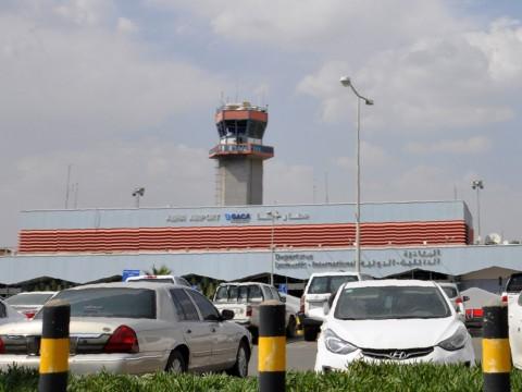 Houthi Kembali Serang Bandara Arab Saudi, 1 Tewas