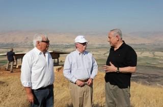 Israel Pertimbangkan Rencana Perdamaian Timteng Versi AS