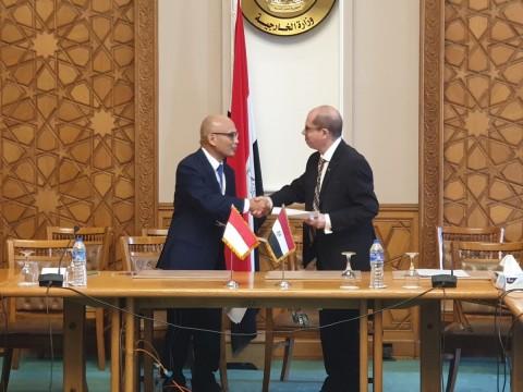 Indonesia, Egypt Agree to Improve Economic and Consular Partnership