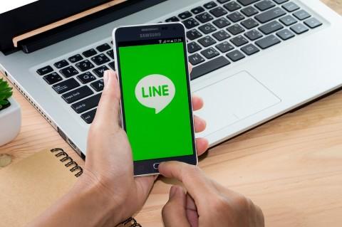 Tawarkan AI, LINE Buka Bisnis Baru