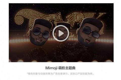 Xiaomi Promosi Mimoji Pakai Iklan Apple